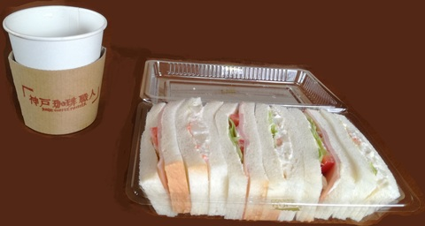 coffee&sandwich.jpg