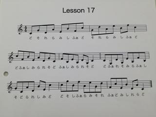 lesson17.jpg
