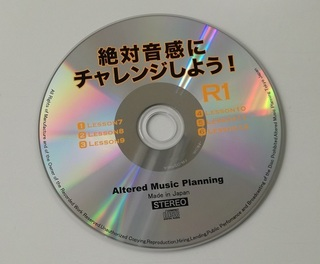 onkan cd.jpg